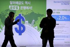 南韓今年2度降息 追平史上低點