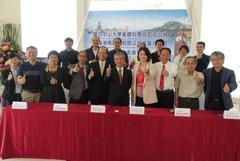 中山氣膠中心與高雄港務公司簽MOU 防治改善港區空汙