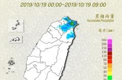 氣象局:北台灣水氣多 偶有降雨