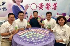 中市5立委候選人玩撲克牌 要打「地表最強酬庸王」