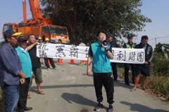 台電公司擬興建高壓電塔 七股居民:抗爭到底