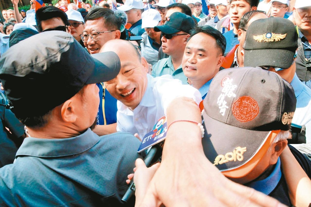 韓國瑜:替台灣找最好的經濟發展道路