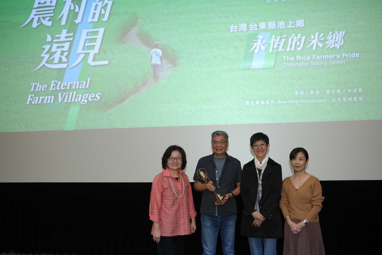 願景/金鐘紀錄片《農村的遠見》 11月12日公視上映