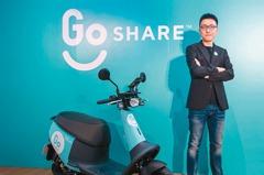 表/電動機車戰延燒共享市場 GoShare vs. iRent比一比