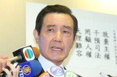 蔡政府拒陳同佳來台投案 馬英九:我真的非常生氣