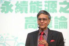 要顧經濟、環境、社會面 莫漢:台灣能源應要穩健發展