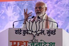 印度總理莫迪會日官員:RCEP損利益 印度拒加入
