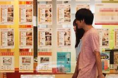 低利率房貸比一比!「1.5」字頭地板價總整理