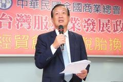台灣第3季GDP稱霸四小龍 賴正鎰估109年更好