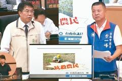 「國土計畫法」罰則加重 坑殺農民?