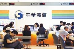 羨慕!中華電信將加薪 平均調幅3%、最高5%
