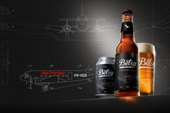 Betsy Beer 再啟航 國泰手工淡啤酒新口味換裝登場