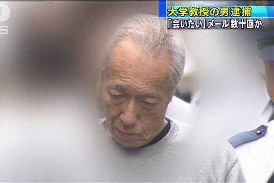 日68歲大學教授嫖妓「愛上了」 求愛不成狂跟蹤被逮捕