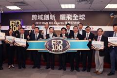 資策會智慧農業數位分身 獲美國R&D全球百大科技研發獎
