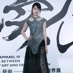 台灣才有的繁體書法之美 《讀衣IV》時尚跨界展登場!