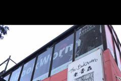 全球前20美書店 北京「老書蟲」被迫熄燈