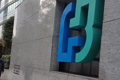 富邦金融12月23日終止上市 金融股ETF剩一檔