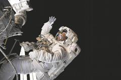 美國賓州收到太空訊息 申請投票地點「地球軌道附近」