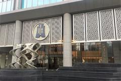 名模條款子法公告 明年5月報稅適用