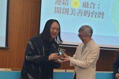 影/第2屆社會創新獎 聯合報系願景工程等9家機構獲獎
