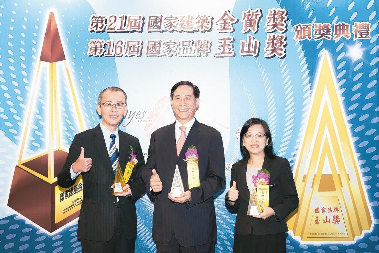國家品牌玉山獎 台壽連三年獲殊榮