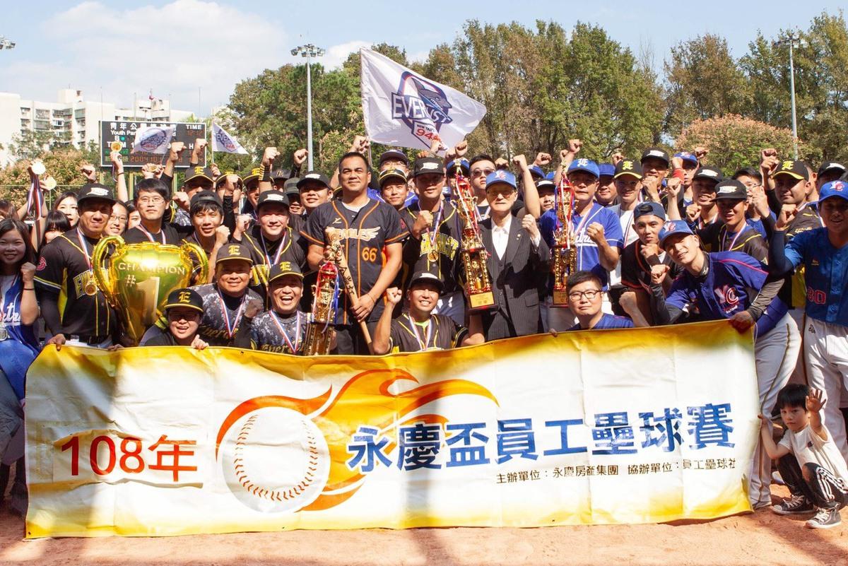 棒球/永慶房屋壘球總決賽 陳金鋒、黃暐傑現身