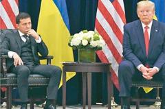 不斷被問川普電話門問題 烏克蘭總統:厭倦了
