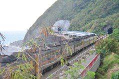 台東南迴「多良火車站」新隧道明年中完成