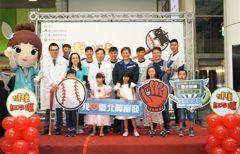 健康紅不讓!台北興富發棒球隊挺兒童口腔保健