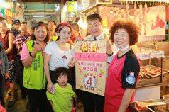 台南佳里中山市場名攤獲73顆星 黃偉哲踩線尋美食