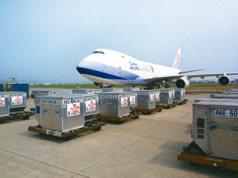 航空貨運新布局 華航闢孟買據點