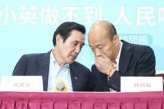 趙家緯/核電「萬靈丹」?韓國瑜不合時宜的能源政策