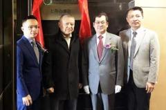 台灣保健聯盟協會 上海成立辦事處並揭牌