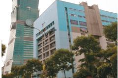 南山159億取得…信義行政中心地上權 飆每坪744萬