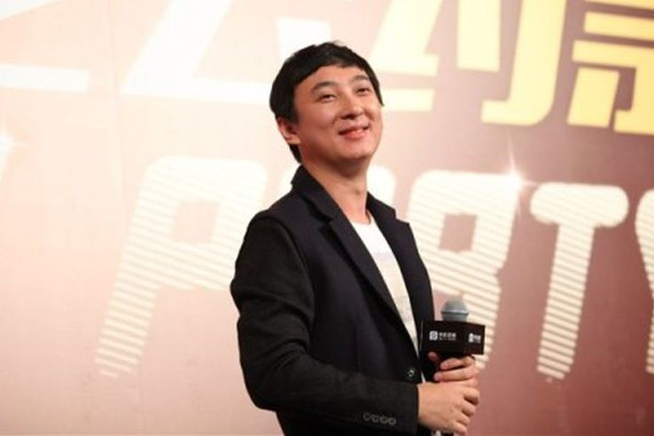王思聰上海才剛摘「老賴」 北京法院又發限消費令