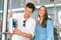 新北平溪、金瓜石2路線 搭公車可刷LINE Pay