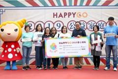 HAPPY GO公益家庭日 攜公益團體號召卡友捐點傳愛