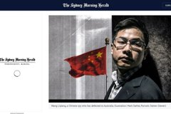 陳以信提庇護王立強 網:來台發展反共事業月領九萬
