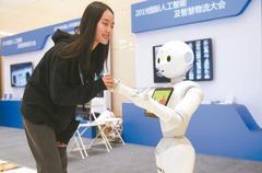 多重資產基金 也搭AI便車