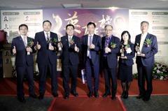 第15屆金彝獎贏家 國泰奪6大獎項
