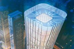 528米!北京最高樓 「中國尊」將啟用