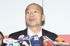 候選人財產申報 韓國瑜存款3189萬沒有不動產