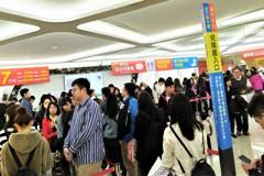 新竹SOGO周年慶首日業績突破3億 交出成長二位數佳績