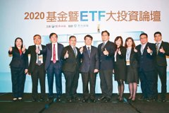 投資論壇/善用ETF 打造退休金庫