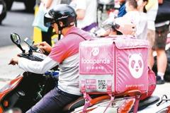 食品外送安全指引2.0 增訂防搶單條款、強制保險