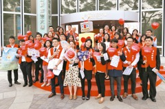 94家社福團體 獲台新公益基金