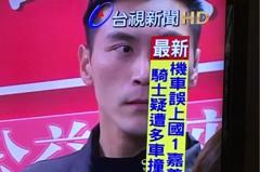 帥到掉渣!韓國瑜特勤隨扈顏值超高網讚明星等級 真身曝光34歲「未婚」