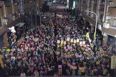 民進黨堅強陣容為劉世芳助選 8千民眾不畏寒熱情相挺