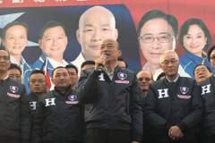 新北「戰袍」造勢 韓國瑜:看見團結未來 要打漂亮勝仗