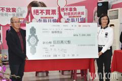 遭指賄選買票 李翁月娥:有證據就發500萬獎金